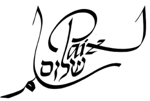 « Paix » en français, en hébreu et en arabe
