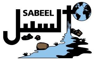 •-3-logo-Sabeel