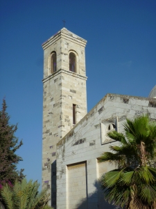 Eglise de Béthanie de la Custodie de Terre Sainte.