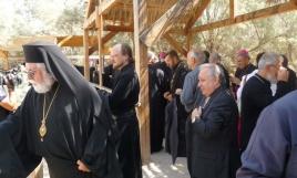 Dialogue-orthodoxe-catholique_Jourdain.php