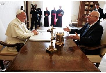 Pape François - Président Reuven Rivlin