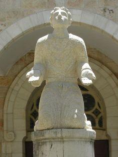 450px-Siur_wikipedia_in_Jerusalem_080608_34