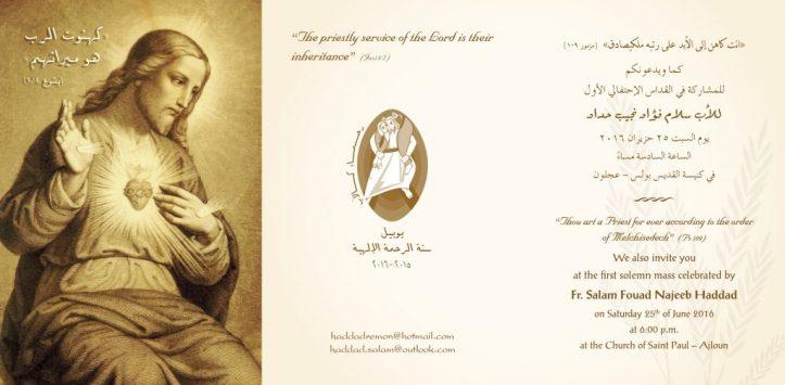 Salam-Ordination-Card-2016-2-1024x504