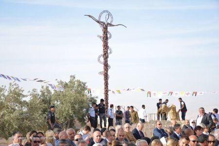 L'inauguration du Mémorial de Moïse au Mont Nébo